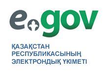 Қазақстан Республикасының Электрондық үкіметі